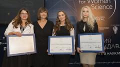 Три млади и красиви жени и историята им с метанол, бестрофин-1 и азополимерите