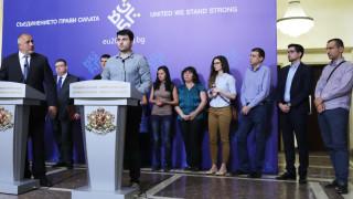 Борисов, Цачева и Цацаров полагат усилия да защитят обвинените от САЩ българи