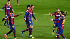 Барселона се доближи до лидера Атлетико след победа над последния