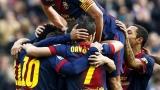Вижте новите екипи на Барселона
