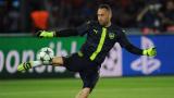 Давид Оспина напуска Арсенал