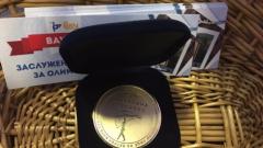 Mедал и за Цвети Стоянова