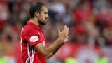 Тиаго изравни Соу по голове за ЦСКА в Първа лига