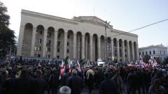 Десетки хиляди протестират в Грузия с искане за предсрочни избори