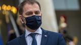 Премиерът на Словакия е готов да подаде оставка заради скандала с руската ваксина