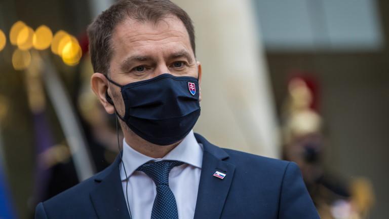 Коронавирусът предизвика правителствена криза в Словакия