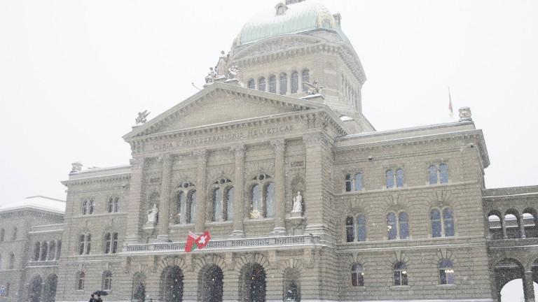Швейцарската полиция е отцепила район около централна гара в столицата