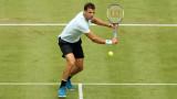 Григор Димитров се справи с грък на старта на демонстративния турнир в Лондон