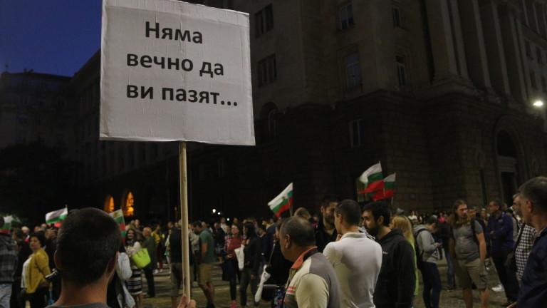 """""""Политико"""": САЩ удрят със санкции високопоставени българи за корупция. ЕС не прави нищо"""