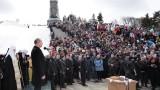 Хиляди изкачиха връх Шипка за 140-та годишнина от Освобождението на България