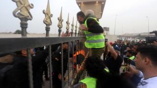 Протестът на жълтите жилетки достигна и до Басра