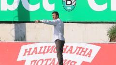 Коце Ангелов: Денят е исторически за Витоша!