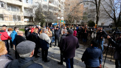 """Жители на блокове в """"Младост"""" на протест, искат ускоряване на санирането от държавата"""