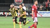 Ботев (Пловдив) замина за София с група от 19 футболисти