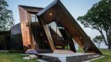 Къща като оригами