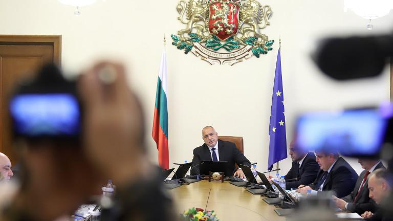 България ще бъде водеща нация за учредяване на нов проект