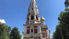 Отпускат 1,612 млн. лева за ремонт на храм-паметника на Шипка