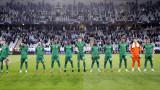 От Лудогорец: Шампионската лига е в Разград