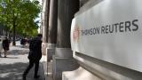 Thomson Reuters продаде част бизнеса си за $3,55 милиарда