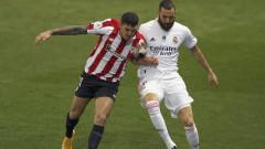 Нов проблем за Реал (Мадрид) - Бензема се контузи