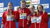 Трети златен медал за Кейти Ладецки