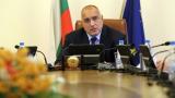 Всички искат да управляват, но дойде ли време - всички дезертират, гневи се Борисов
