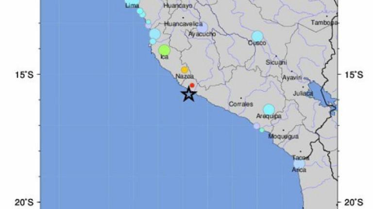 Силен земетресение с магнитуд 7,1 удари крайбрежието и южната част