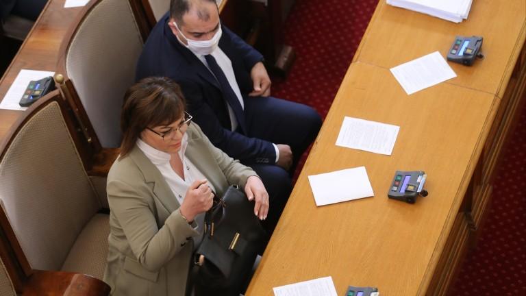 Нинова вика Борисов в парламента да каже за козите