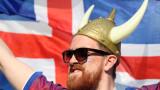 Нигерия - Исландия 0:0