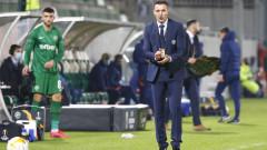 Станислав Генчев: В момент на подем допуснахме грешка и Тотнъм успя да си затвори мача