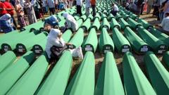 20 години от клането в Сребреница
