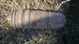 Снаряд 23 мм. предадоха в районното във Варна