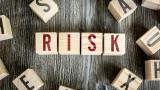 Най-големите рискове пред инвеститорите до края на 2018 година