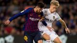 Барселона и Валенсия не се победиха - 2:2