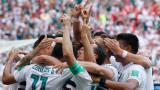 """Втора победа и първо място за Мексико в """"групата на Германия"""", Чичарито с рекорд!"""