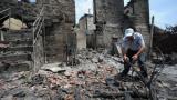 В Македония се борят с няколко пожара