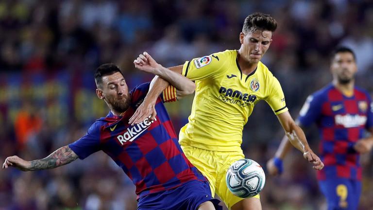 Футбол. испания леванте вильярреал