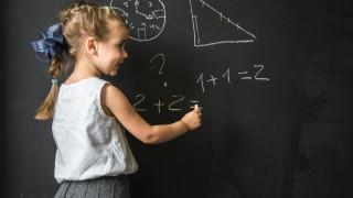 От какво се определя дали сме добри по математика