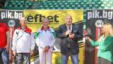 Министър Кралев откри шестото издание на тенис турнир