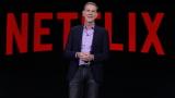 Услугата Netflix достъпна вече и в България