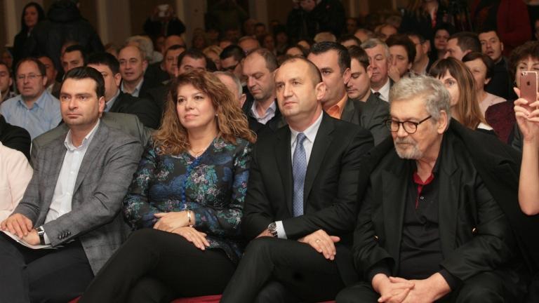 Трябват по-спешни мерки за екстрадиция, убеден Румен Радев