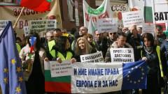 """Хиляди недоволни надзиратели викат """"мафия"""" и """"айдуци"""" под прозорците на Борисов"""