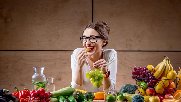 Как плодовете и зеленчуците ни правят щастливи