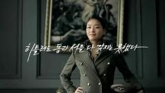 Козметична реклама разбуни духовете с нацистката си тематика