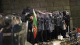 Сблъсъци между полиция и демонстранти на протеста в София