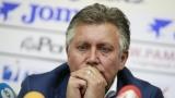 Василев: Никой не може да се гаври с Локомотив!