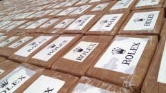 Властите в Хамбург хванаха 3,8 т кокаин