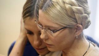 Украинският съд отказа да смекчи режима на Юлия Тимошенко