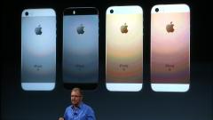 Новият iPhone - всичко е дисплей