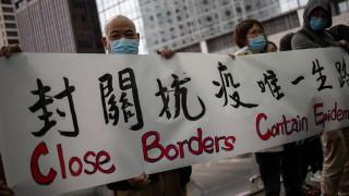 Стачка на медицинските работници в Хонконг с искане да се затвори границата с Китай